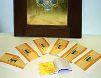 Поталь золото, лист 16х16см Borma Wachs (Италия)