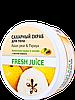 Цукровий скраб для тіла Asian pear & Papaya 225 мл Fresh Juice