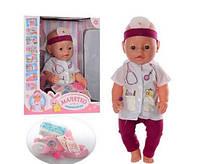 Кукла пупс Baby Born Беби Борн Доктор, посуда, горшок, подгузник, соска