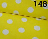 Польсая ткань с крупным горохо на желтом фоне