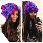 Женская мега модная шапка крупной вязки с подворотом (8 цветов), фото 2