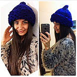 Женская мега модная шапка крупной вязки с подворотом (8 цветов), фото 3