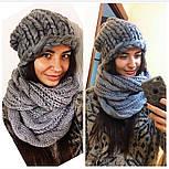 Женская мега модная шапка крупной вязки с подворотом (8 цветов), фото 5