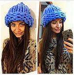 Женская мега модная шапка крупной вязки с подворотом (8 цветов), фото 7