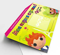 Печать дизайн конвертов