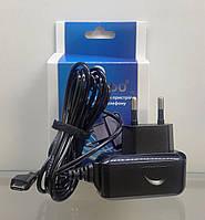 Зарядка micro USB для китайцев 8mm