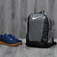 Городской рюкзак Nike спортивный на 2 отделения серый