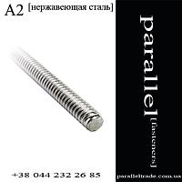Шпилька метрическая М12 * 1000 DIN975 нержавеющая сталь А2