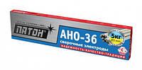 Сварочные электроды ПАТОН АНО-36 д.3мм, 5,0кг (BP49301)