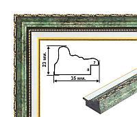 Пластиковый багет, классическая форма, зеленый состаренный. Оформление вышивок, картин, постеров
