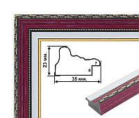 Пластиковый багет, классическая форма, розовый. Оформление вышивок, картин, постеров