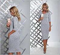 Платье женское облегающее, Ткань-петельная двухнитка. ,2 расцветки ,фото реал ибич № 5882