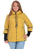 Куртка женская на синтепоне размер 50,52