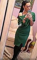Платье горло лодочка