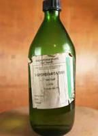 Бромнафталин 1л (1,5 кг)