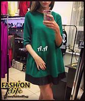 Женское платье трикотаж+эко кожа