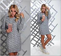 Платье женское облегающее, Турция!Крупная вязка., 4 расцветки , фото реал , супер качество ибич № 6856