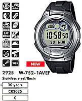 Оригинальные Часы Casio W-752-1AVEF с шагомером