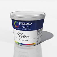 Vetro base 5L (декоративна перламутрова фарба)