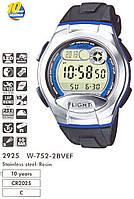 Оригинальные Часы Casio W-752-2BVEF с шагомером