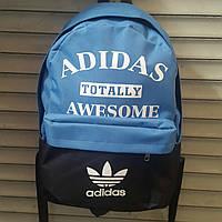 Спортивный рюкзак опт адидас, фото 1