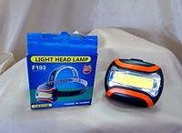 Фонарь налобный COB Headlight F-193, мощный светодиодный фонарик, фонарь на голову