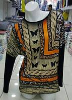 Женская Турецкая кофта увеличеная