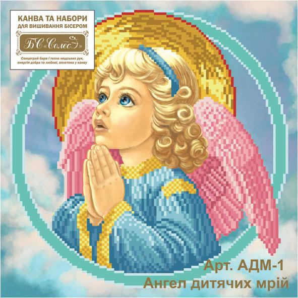 7b791ec8fe69d6 Вишивка бісером Ангел дитячих мрій -1 від