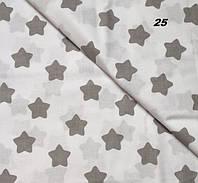 Польская бязь со звездами