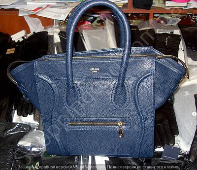 5087bfded95c Женская сумка Celine 530 классическая из кожзама черная копия недорого.  Цена со склада.