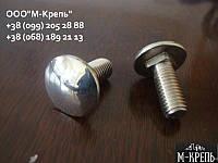 Мебельный болт М10 ГОСТ 7802-81, DIN 603 из нержавейки