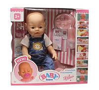 Кукла BABY BORN малыш,Zapf Creation 43 см