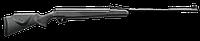 Пневматическая винтовка Stoeger X50 Synthetic, фото 1