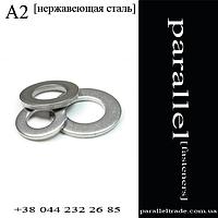 Шайба плоская М10 DIN125 нержавеющая сталь А2