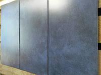 Плитка керамогрнит моноколор АТЕМ Fuji GRT 300х600мм Доставка по Украине