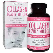 Комплекс коллаген Beauty Builder, Neocell, 150 таблеток