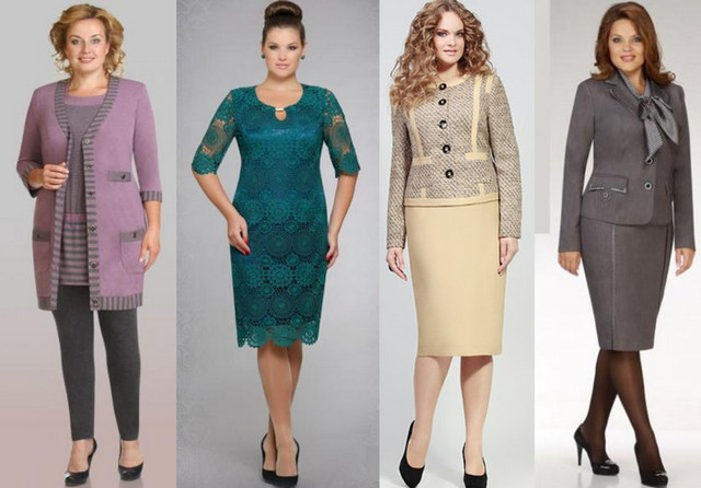 Модная женская одежда больших размеров