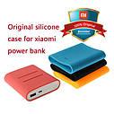 Чехол для Power Bank Xiaomi  10000 mAh, фото 4