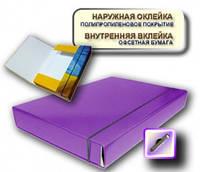 Альбом для рисования 50 л., обложка -цветная, целлюлозный картон, УФ-лак, блок - офсет имп. 160 г/м²