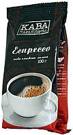 Кофе молотый Кава Характерна Эспрессо ,100 г