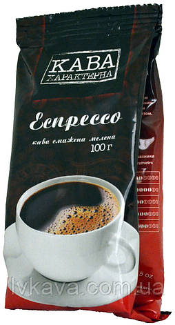 Кофе молотый Кава Характерна Эспрессо ,100 г, фото 2