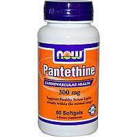 Пантетин (биологически активный В-5), Now Foods, 300 мг, 60 капсул.