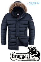 Куртка большого размера  зимняя  Braggart Titans - 1686K темно-синяя