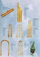 Бамбуковые дуги, жерди, опоры
