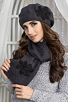 Зимний женский комплект «Лилии» (берет и шарф) Черный меланж