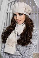 Зимний женский комплект «Лилии» (берет и шарф) Светлый кофе