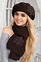 Зимний женский комплект «Лилии» (берет и шарф) Коричневый