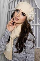 Зимний женский комплект «Лилии» (берет и шарф) Песочный
