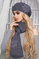 Зимний женский комплект «Лилии» (берет и шарф) Темно-серый меланж