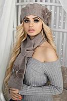 Зимний женский комплект «Лилии» (берет и шарф) Темный кофе